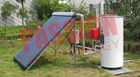 Food Grade Split Solar Water Heater Shower High Pressure Type 200L Capacity